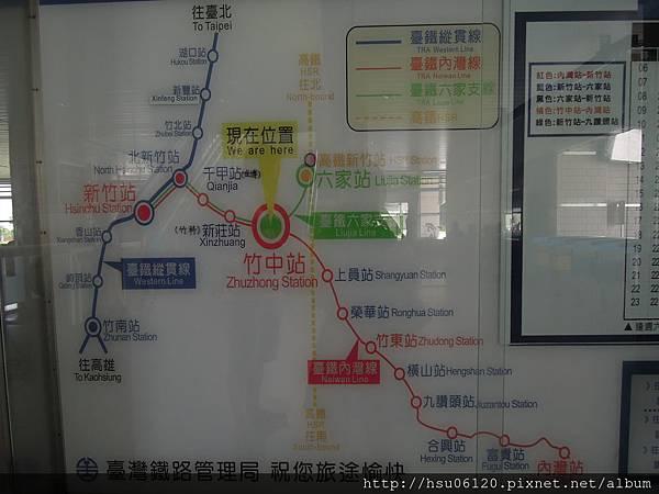 3-竹中火車站 (1)