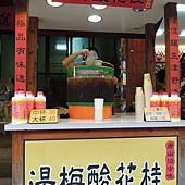 4-內灣老街 (8)