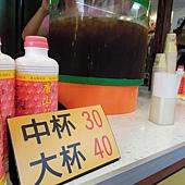 4-內灣老街 (9)