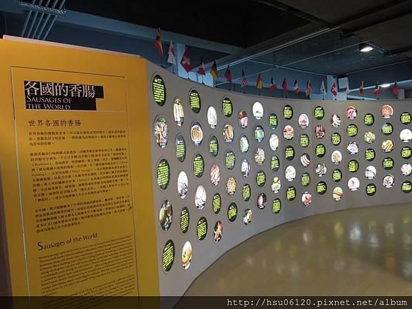 5香腸博物館 (44)