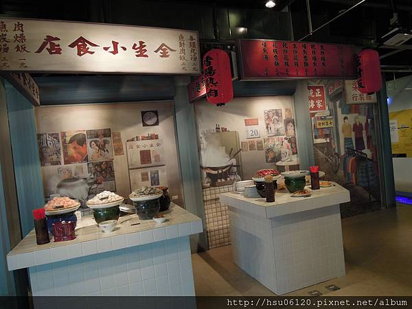 5香腸博物館 (60)
