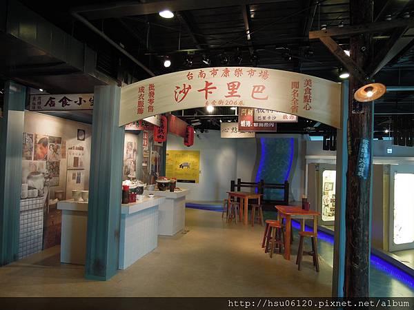5香腸博物館 (59)