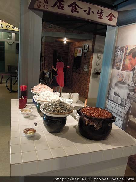 5香腸博物館 (65)