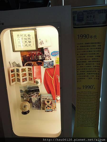 5香腸博物館 (73)