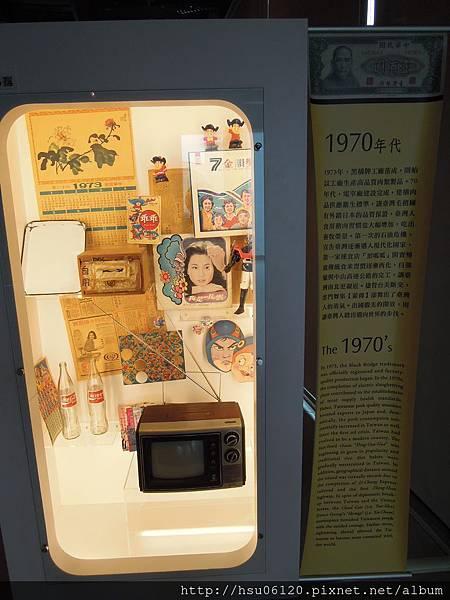 5香腸博物館 (69)