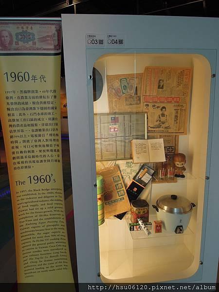 5香腸博物館 (68)