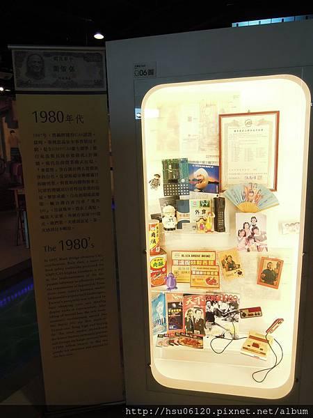 5香腸博物館 (70)