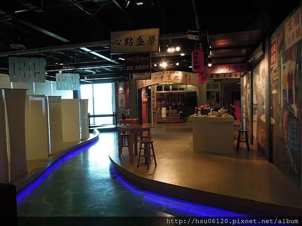 5香腸博物館 (78)