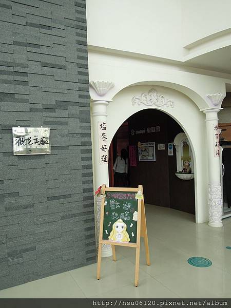 8漾魅力音波體驗館 (46)