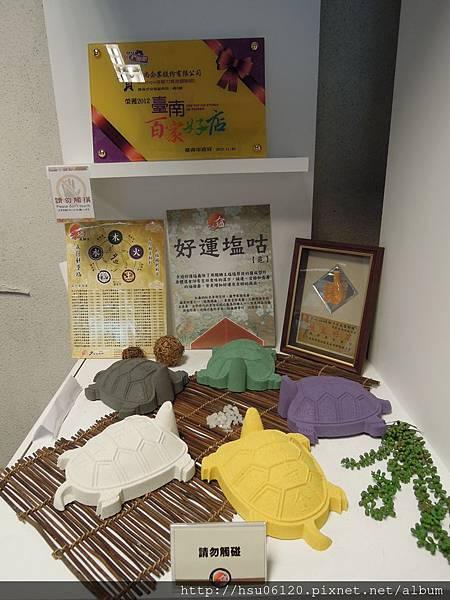 8漾魅力音波體驗館 (22)