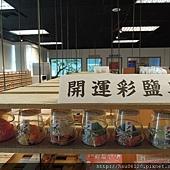 8漾魅力音波體驗館 (29)