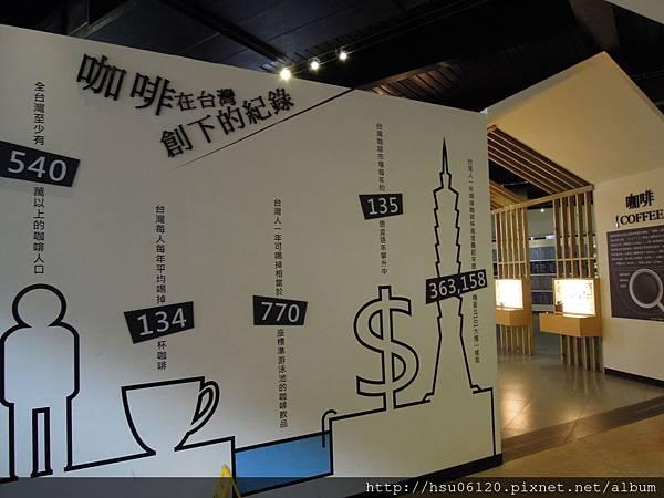 9品皇咖啡觀光工廠 (5)