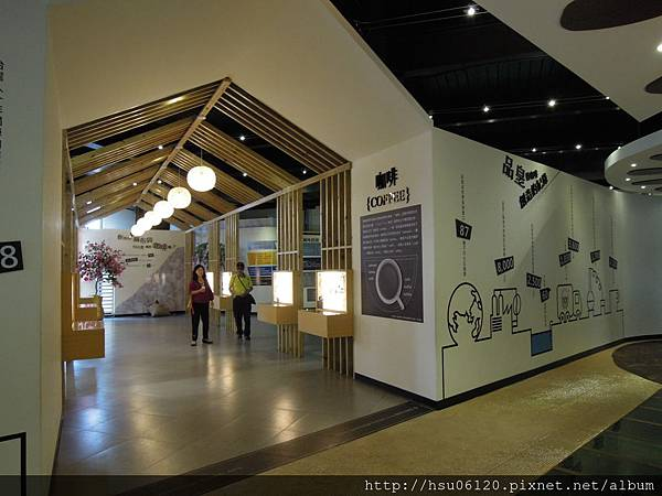 9品皇咖啡觀光工廠 (6)