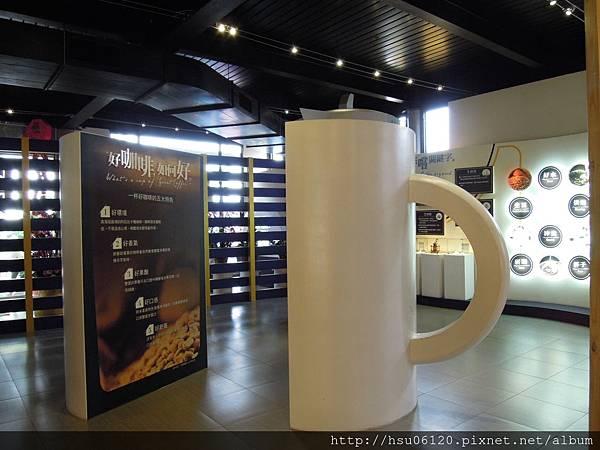 9品皇咖啡觀光工廠 (9)