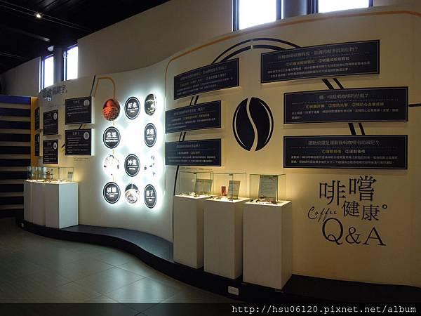9品皇咖啡觀光工廠 (11)