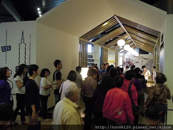 9品皇咖啡觀光工廠 (17)
