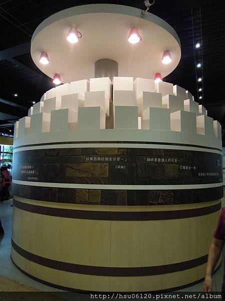 9品皇咖啡觀光工廠 (22)