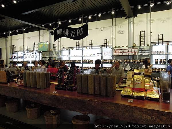 9品皇咖啡觀光工廠 (23)