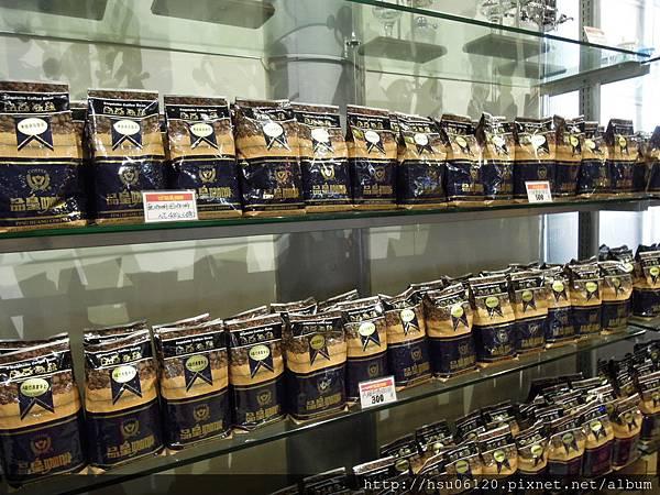 9品皇咖啡觀光工廠 (27)