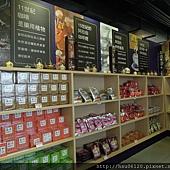 9品皇咖啡觀光工廠 (28)