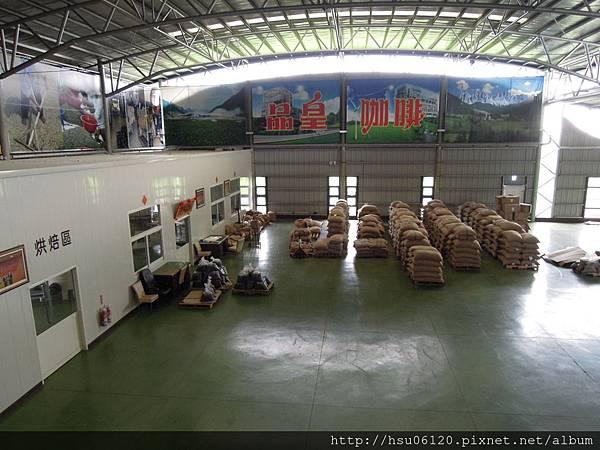 9品皇咖啡觀光工廠 (42)