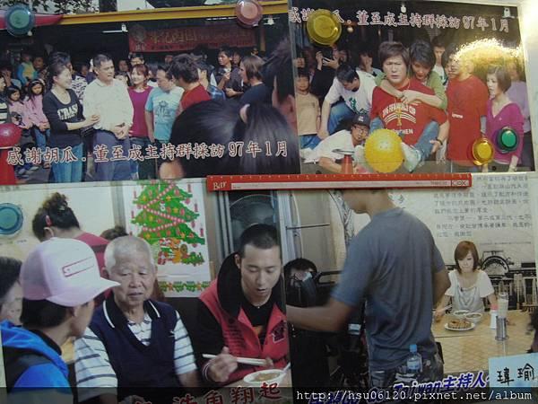 3榮記煎肉圓 (5)