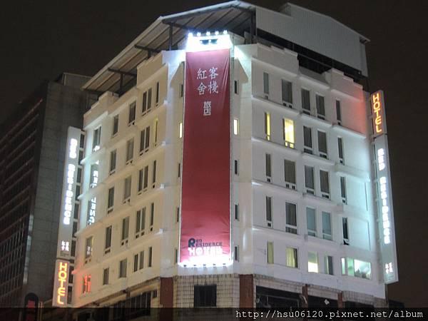 高雄紅舍棧旅店 (32)