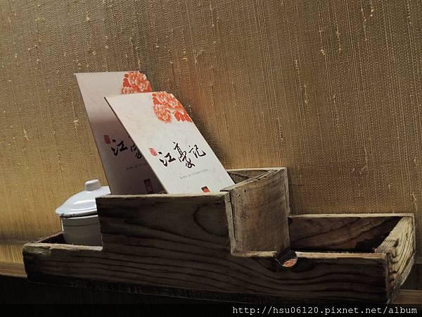 2江豪記臭豆腐 (6)