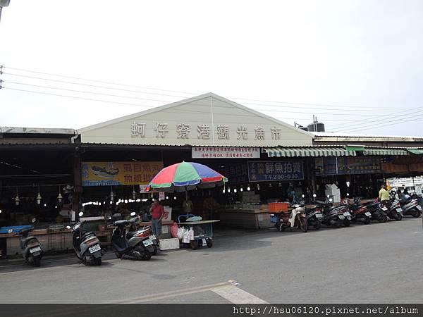 4蚵仔寮 (1)