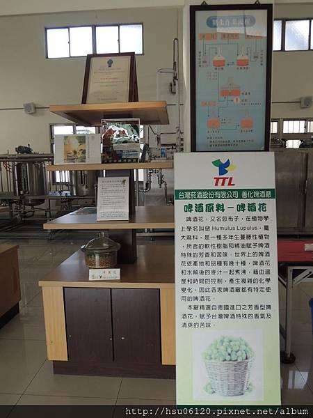 5善化啤酒廠 (11)