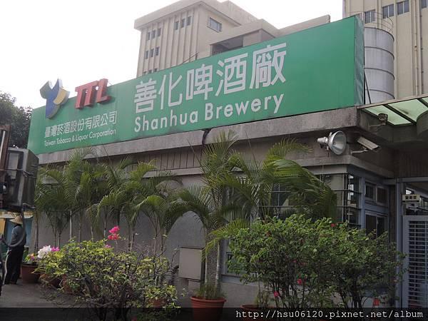 5善化啤酒廠 (1)