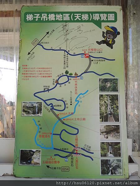 2竹山天梯 (2)
