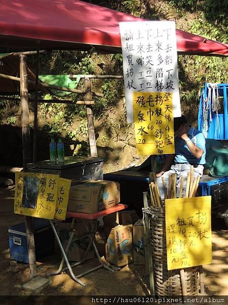 2竹山天梯 (60)