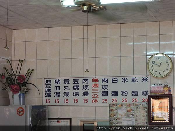 5南投廟口米糕 (4)