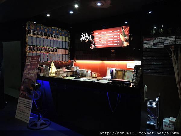 1瘋麻辣西門店 (1)