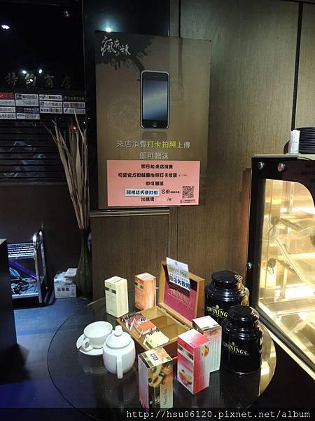 1瘋麻辣西門店 (2)