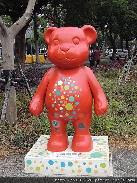 3秋紅谷泰迪熊嘉年華會 (4)