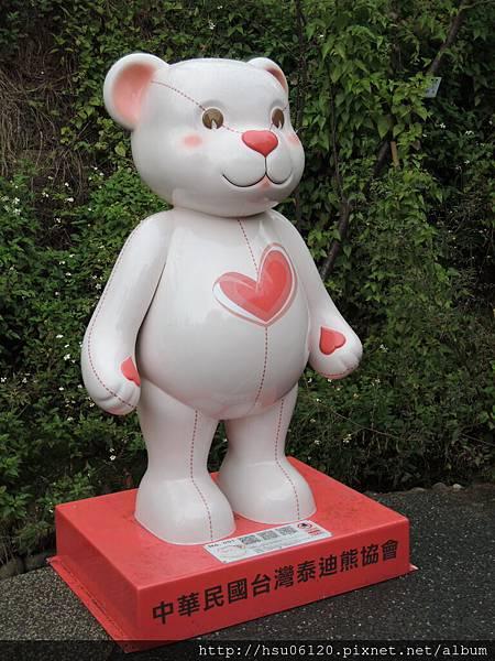 3秋紅谷泰迪熊嘉年華會 (20)