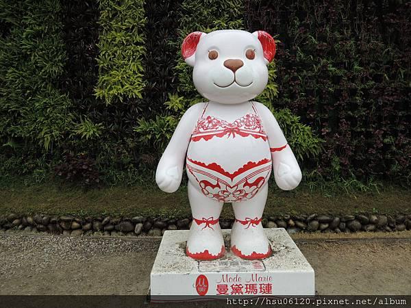 3秋紅谷泰迪熊嘉年華會 (34)