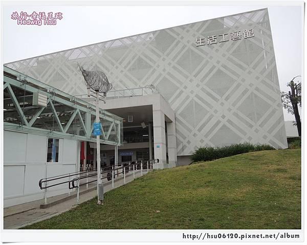 5草屯工藝資訊館 (19)-12