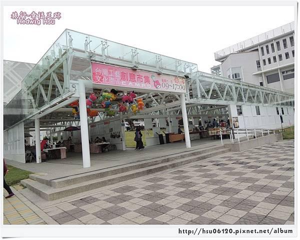 5草屯工藝資訊館 (2)-2