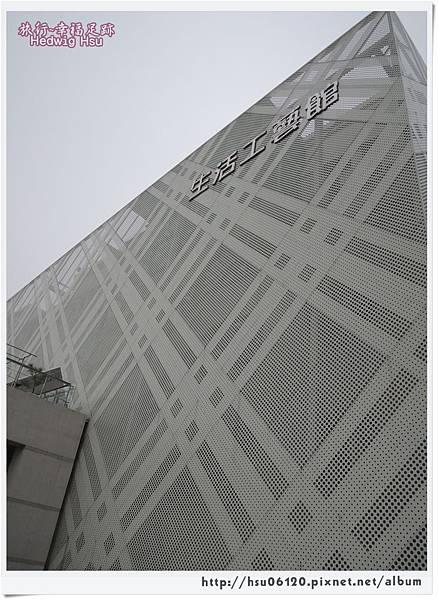 5草屯工藝資訊館 (24)-7