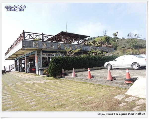 10碧湖山觀光茶園 (21)-15