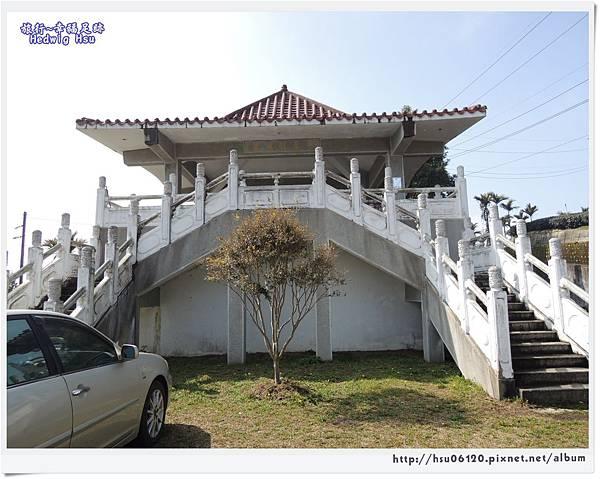 10碧湖山觀光茶園 (63)-41