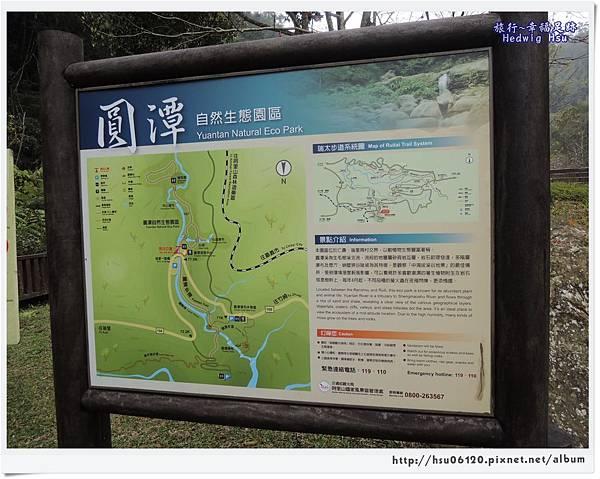 11梅山圓潭生態園區 (8)-2