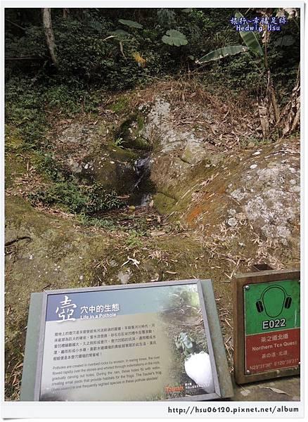 11梅山圓潭生態園區 (21)-10