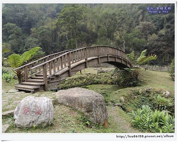 11梅山圓潭生態園區 (38)-9