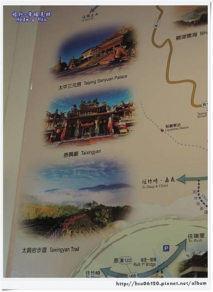 11梅山圓潭生態園區 (72)-27