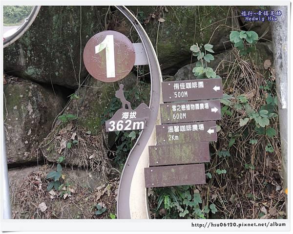 11梅山圓潭生態園區 (82)-33