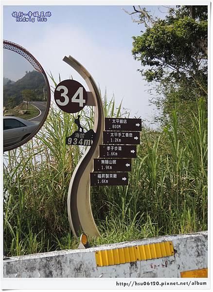 11梅山圓潭生態園區 (80)-29